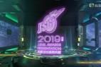 [2019年度勁歌金曲頒獎典禮][HD-MKV/3.68GB][粤语][1080P][明星璀璨]