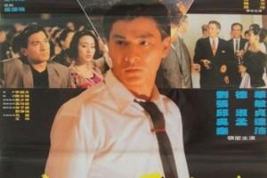 [五亿探长雷洛传之雷老虎][1080p][BD-mkv/2.43G][国语中字]