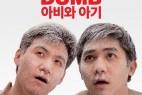 [亚飞与亚基][720p][HD-mkv/1.76G][粤语]