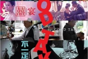 [拍得不错][HD-MP4/1.43G][粤语中字][720P][香港剧情/惊悚/ 恐怖电影]