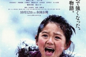 [阿信的故事][BD-MKV/2.3GB][粤日双语中字][1080P][日本经典晨间剧《阿信》的电影版]