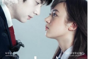 [我的鬼学长][HD-MP4/931MB][中文字幕][720P][泰国爱情/恐怖电影]