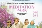 [冥想公园][HD-MP4/1.8G][英语中字][1080P][豆瓣7.3郑佩佩/吴珊卓主演华裔电影]