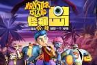[怪物岛.大陆公映版][WEB-MKV/2.28GB][国英双语中字][1080P][暗黑怪物系欧美动画电影]