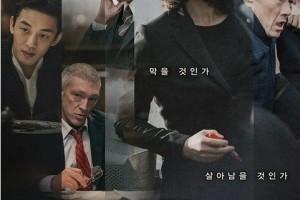 [国家破产之日][HD-MP4/1.67G][英语中字][720P][韩国高分犯罪电影]