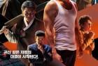 [神之一手:鬼手篇][HD-MP4/2.79G][中文字幕][1080P][韩国犯罪赌片电影]