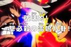 [海贼王.破坏性的一击必杀雷鸣八卦][HD-MKV/386MB][国语][720P][日本高分好评奇幻动画]