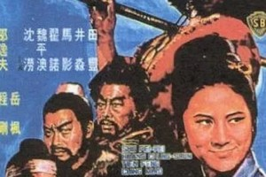 [怪侠][HD-MP4/1.20G][国语英字][720P][香港动作/武侠/古装电影]