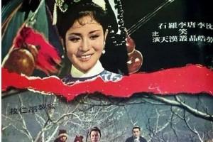 [林冲夜奔][HD-MP4/1.33G][国语中字][720P][香港武侠/古装电影]