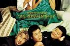 [家族荣誉1][DVD- MKV/1.61GB][国韩双语][720P][黑帮千金结婚记]