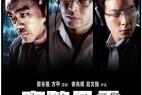 [窃听风云][HD-MP4/1.95G][国语中字][1080P][香港动作惊悚刘青云古天乐电影]