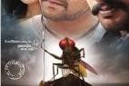 [功夫小蝇][HD-MP4/2.02G][英语中字][720P][印度喜剧/动作/奇幻电影]