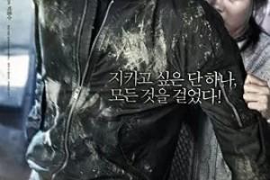 [同窗][HD-MP4/1.48GB][韩语中字][1080P][最帅杀手哥哥]