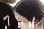 [共犯][BD- MKV/1.35GB][韩语中字][1080P][女神孙艺珍再展惊悚演技 抽丝剥茧探查生父]