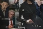 [国家破产之日][BD- MKV/1.76GB][韩语中字][1080P][豆瓣.7.5分经济战争电影]