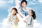 [天使之爱][HD-MP4/1.7G][国语中字][1080P][绝症女孩的至纯情谊]