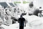[中国医生.第6集][WEB-MKV/664MB][国语中字][1080P][豆瓣9.3高分]