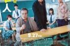 [任侠学园][HD-MP4/2G][日语中字][720P][粗暴长相下的温情人性]