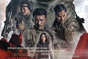 [狐步六号][BD-MP4/1.2G][中文字幕][720P][印尼再出狂暴动作战争片!从头打到尾,绝对震撼]