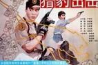 [猎豹出击][HD-MP4/1.42GB][国语中字][1080P][90年代警察同匪徒展开了一场格斗]