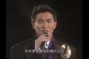 [第十三届十大中文金曲颁奖音乐会][MKV/1.71G][内嵌中字][高清1080P][1990年]