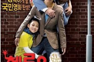 [开心遇鬼][HD-MP4/1.68G][中文字幕][720P][韩国喜剧治愈人性高分电影]