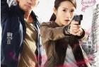 [甜蜜杀机][HD-MP4/1.95G][国语中字][1080P][台湾爱情/犯罪苏有朋电影]