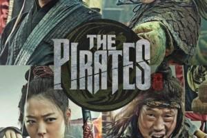 [海盗/海贼:汪洋争霸][1080p][BD-mkv/2.41G][韩语中字]