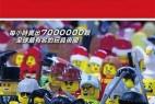 [全球疯乐高][HD-MP4/1.8G][英语中字][1080P][每小时卖出700万的乐高玩具帝国]
