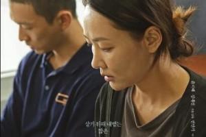[呼吸/忏悔][HD-MP4/2G][韩语中字][1080P][韩国底层男女的挣扎命运]