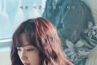[我们的美好时光][HDRip-MKV/2G][韩语中字][2018新片/1080p]
