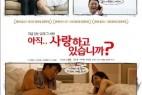 [还在相爱吗][HD-MP4/3.2G][韩语中字][1080P][韩国高质量限制级尺度新片]