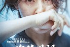 [复仇母亲][1080p][HD-mkv/2.21G][韩语中字]