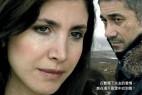 [适合分手的季节][BD- MKV/1.8GB][土耳其语中字][1080P][在艳阳下失去的爱情 能在漫天风雪中找到吗?]