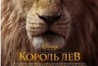 [狮子王真狮版][HD-MP4/1.58G][英语中字][1080P][欧美高分获奖电影]