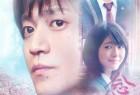 [念念手纪.大陆公映版][WEB- MKV/2.11GB][国语中字][1080P][很励志的日本爱情电影]