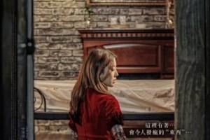 [湖畔酒店/灵异405号房][HD-MP4/2.5G][韩语中字][1080P][韩国最新惊悚恐怖大片]