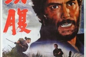 [切腹][BD- MKV/2.9GB][日语中字][1080P][豆瓣9.3高分高分好评日本电影]