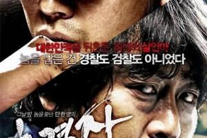 [追击者][BD-MKV/2.3G][韩语中字][火猛新片/1080p]