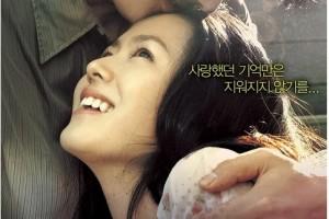 [拥抱这分钟][HD-MP4/2.44G][中文字幕][1080P][韩国爱情高分电影]