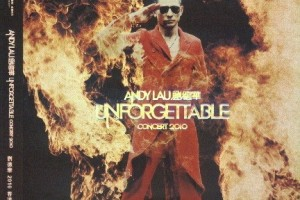 [Andy Lau 刘德华 Unforgettable Concert 2010 香港演唱会][BD- MKV/2.89GB][粤语中字][108