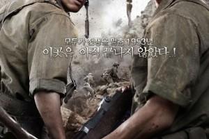 [高地战][BD-MKV/2.6G][韩语中字][火猛新片/1080p]