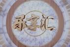 [乐享汇.冬日恋歌 演唱会][HD-MKV/1.33GB][国语中字][1080P][高品质演唱会]