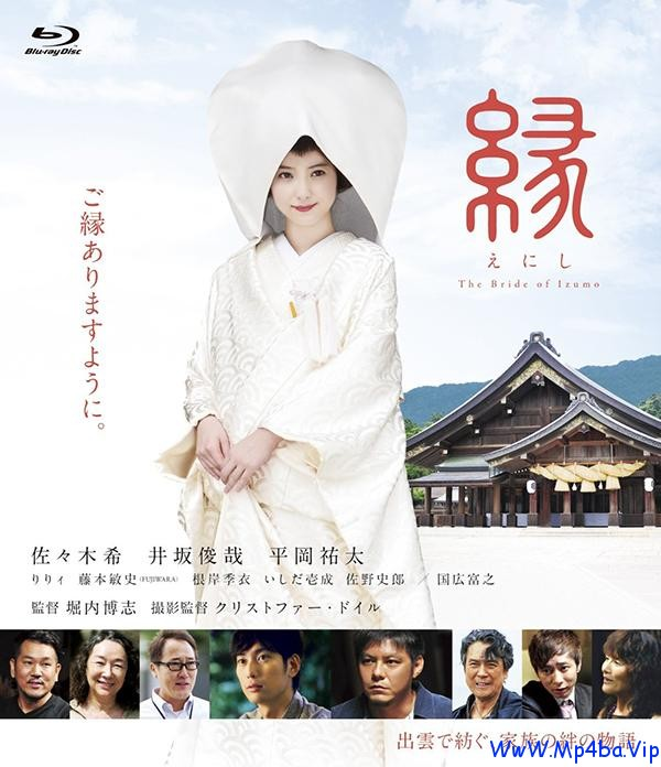 缘:出云新娘.Enishi.The.Bride.of.Izumo.2016.BD1080P.X264.AAC.Japanese.CHS.Mp4Ba