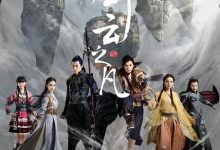 仙剑云之凡.全集未删减.EP01-45.2016.HD1080P.X264.AAC.Mandarin.CHS.Mp4Ba-高清Mp4吧