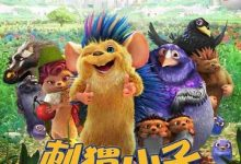 刺猬小子之天生我刺.Bobby.the.Hedgehog.2016.HD1080P.X264.AAC.Mandarin.CHS.Mp4Ba-高清Mp4吧