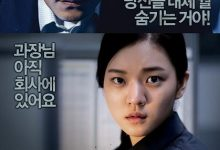 办公室.office.2015.HD720P.X264.AAC.Korean.CHS.Mp4Ba-高清Mp4吧