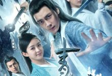 Q云志.未删减.EP07.2016.HD720P.X264.AAC.Mandarin.CHS.Mp4Ba-高清Mp4吧
