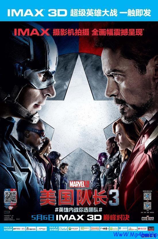 美国队长3:内战.Captain.America.Civil.War.2016.BD1080P.X264.AAC.English&Mandarin.CHS-ENG.Mp4Ba