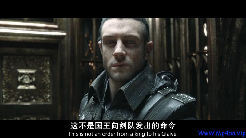 最终幻想15:王者之剑.官方中英字幕.Kingsglaive